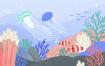 13款卡通海洋生物动物海底世界插画PSD格式