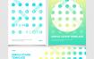 12款时尚海报横幅主视觉背景AI格式