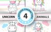 24款可爱卡通动物元素EPS素材
