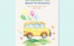 10款卡通水彩学习教育培训培养插画AI格式