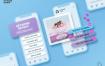 10款手机聊天框对话框-2PSD格式