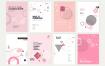 5款粉色温馨封面宣传单主视觉KV背景EPS格式