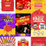 27款电商淘宝抢红包领红包送红包活动海报模板PSD源文件打包下载