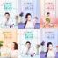 4款韩国小清新电商购物网站春季上新促销活动创意合成海报PSD素材
