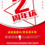 21款时尚周年庆海报PSD源文件打包下载 – 资源大小8.65GB,包含48个PSD源文件