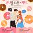 30款韩国手绘水彩插画情侣恋人海报设计PSD素材模板
