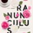 20款鲜花花卉清新品质樱花玫瑰向日葵薰衣草百合海报PSD素材下载站