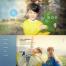7款环保清洁能源网页专题太阳能智慧VR海报模板PSD分层设计素材