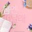 14款情人恋爱季节小清新海报PSD源文件打包下载