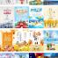 国内海外旅游海报宣传单广告展板字体排版PSD模版分层设计素材