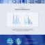 14款医学医药生物基因科学研究网站网页WEB专题PSD分层设计素材