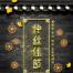 9款中秋节海报模板月饼礼品广告商场活动电商首页H5背景PSD设计素材