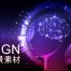 11款人工智能科技线条球形智慧立方体细胞主视觉海报Ai设计素材