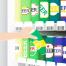 10款夏日暑假风扇西瓜冰镇啤酒饮料生活日系清新插画矢量素材
