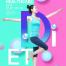 15款夏季促销打折假期旅行彩色渐变时尚模特电商网页H5专题psd模板素材