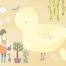 13款鲸鱼卡通插画插画儿童教育小孩幼儿园海报PSD分层设计素材
