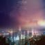 10款城市烟花房地产广告海报PSD分层设计素材