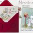 可爱的小鹿和野兔矢量元素合集(适合婴儿洗澡,生日贺卡,海报,墙面装饰,邀请,印刷品和其他设计)