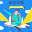 10款旅游插画暑期旅行插图飞机自驾游手绘海报ai矢量设计素材