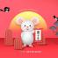 10款2020鼠年创意海报韩国素材PSD源文件打包下载