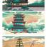 31款古建筑中国风国潮城市旅游景观海报插画扁平风印象地标PS设计素材