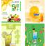 64款果汁饮品海报素材PSD源文件打包下载