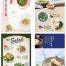 46款创意韩式中式中华美食健康养生美食面食鸡汤鸡腿餐饮海报PSD模板