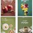 34款韩式韩国美食餐饮海鲜蔬菜海报宣传单灯箱广告招牌PSD图素材模板