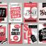 58款大气风时尚几何多彩色块水墨水彩促销打折海报卡片矢量AI素材模板