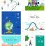 20款卡通手绘插画早教儿童绘本教辅图书封面设计装帧PSD模板素材
