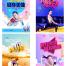 40款清新剪纸风立体字健身房健身运动海报招生宣传单展板PSD设计素材