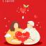 11款献爱心献血医护关爱病人宣传海报卡通插画PSD设计素材模板