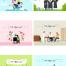 20款关爱残疾人生活服务献爱心帮困卡通人物插画PSD设计素材模板