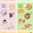 156款手绘水彩零食小吃栗子年糕包子小龙点蛋糕PSD分层设计素材