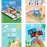 29款立体2.5D招聘海报周年庆啤酒节促销活动插图模版PSD设计素材