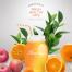 20款新创意时尚文艺风绿色水果蔬菜新鲜健康饮品美食果汁海报PSD素材