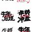 43款2021牛年手写毛笔书法艺术字体新年新春贺岁免抠AI设计素材打包下载