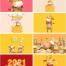 9款2021卡通牛年生肖吉祥物PSD素材