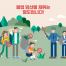 10款保护生态环境插画AI素材
